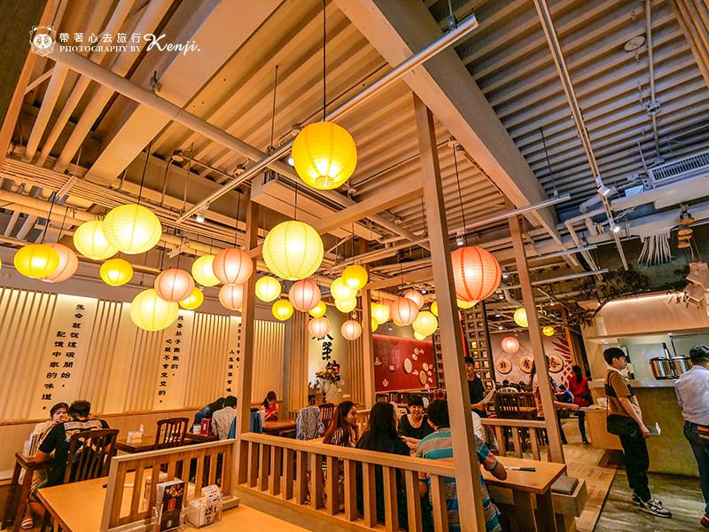 wu-chun-tea-hall-5