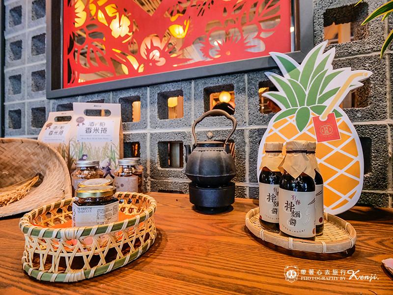 wu-chun-tea-hall-4