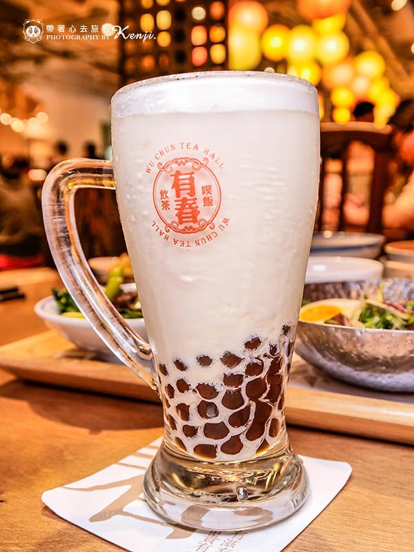 wu-chun-tea-hall-43