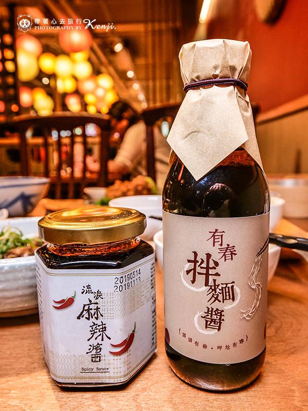 wu-chun-tea-hall-17