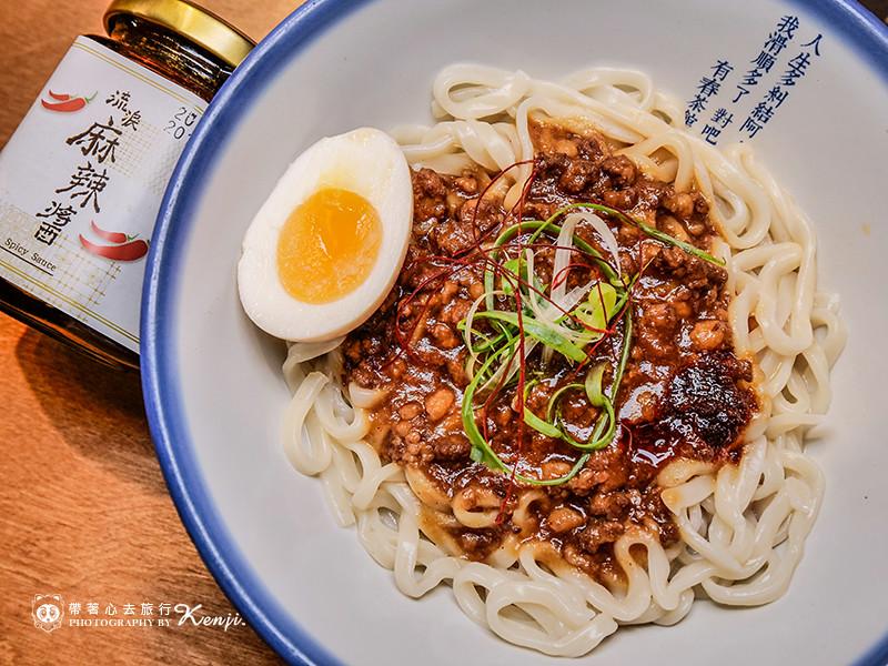 wu-chun-tea-hall-14