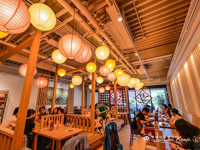 wu-chun-tea-hall-7