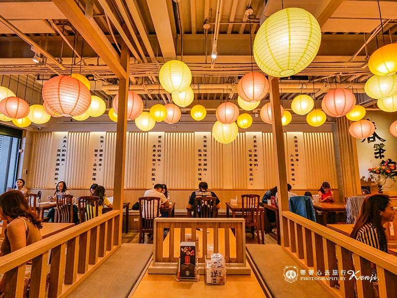 wu-chun-tea-hall-6