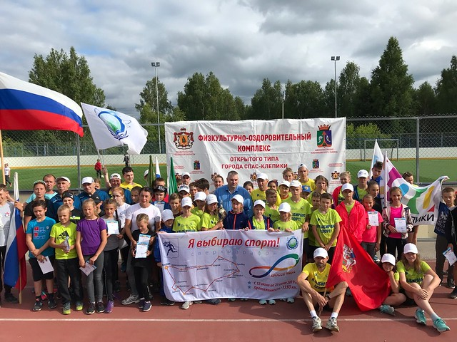 Russia-2019-06-26-Marathon Runners Welcomed in Russian Senate