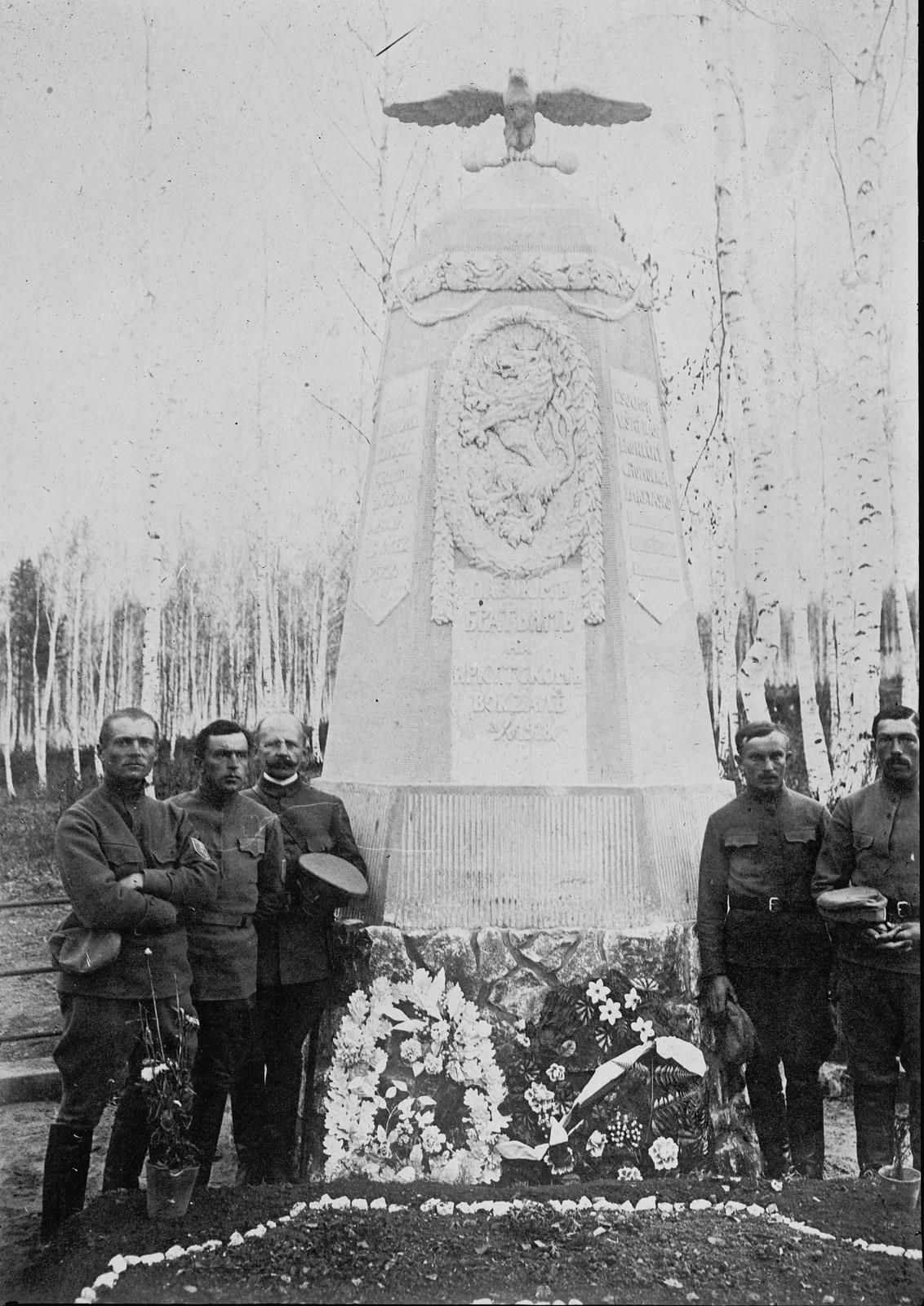 1919. Иркутск. Памятник погибшим солдатам чехословацкого легиона