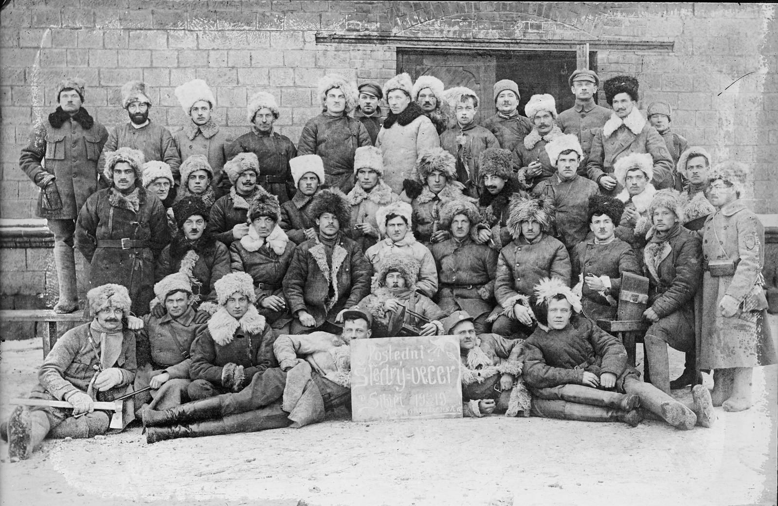 1919. Группа Чехословацких легионеров