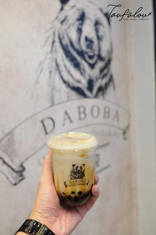 Daboba (9)