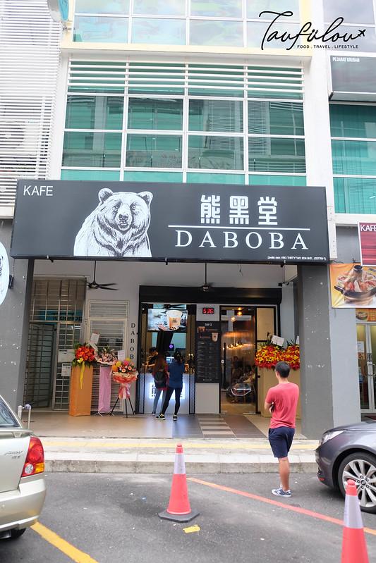Daboba (1)