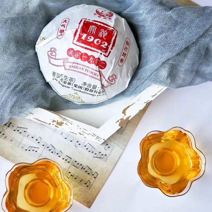 """2019 Xia Guan """"Guan Tuo 1902"""" Bowl 250g Puerh Raw Tea Sheng Cha"""