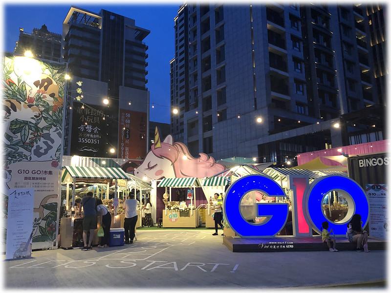 G10GO市集041