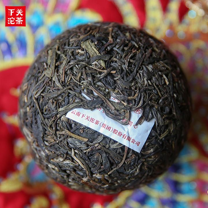 """2019 Xia Guan """"Xi Jie Liang Yuan"""" Bowl 260g Puerh Raw Tea Sheng Cha"""