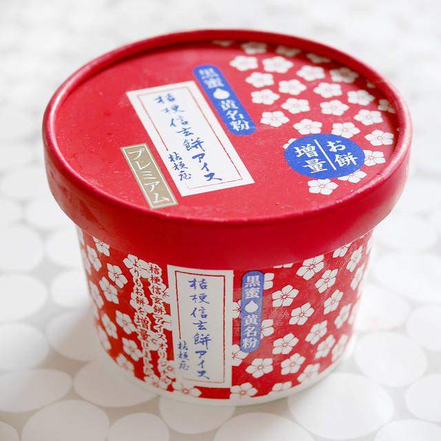 1080x1080 Kikyo-Ya Shingenmochi Ice