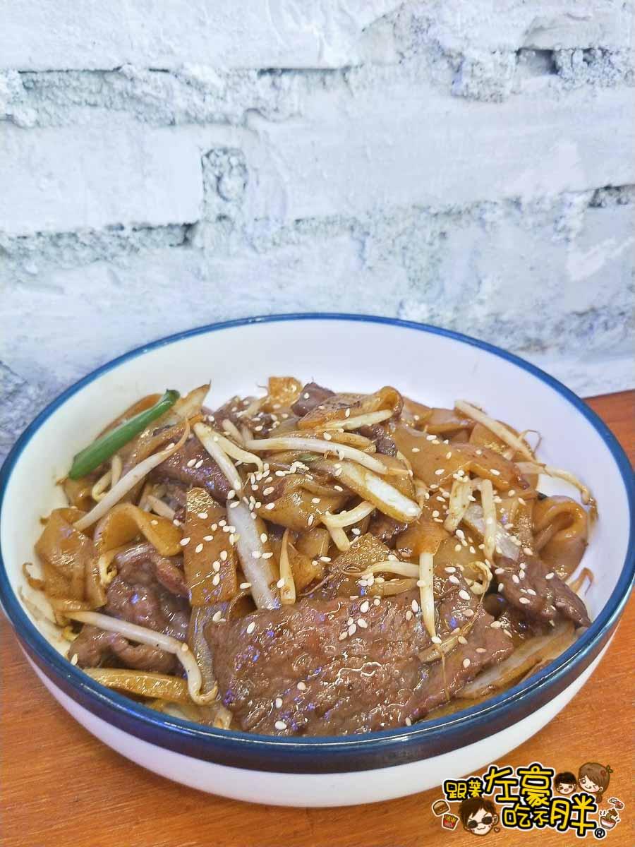 崔記小餐館(港式飲茶)-9