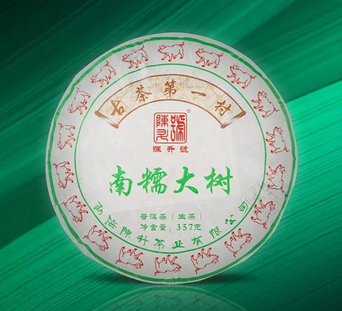 """2019 Chen Sheng Hao """"Nan Nuo Da Shu"""" Cake 357g Puerh Raw Tea Sheng Cha"""