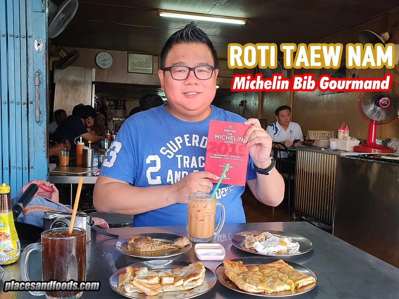 roti taew nam phuket