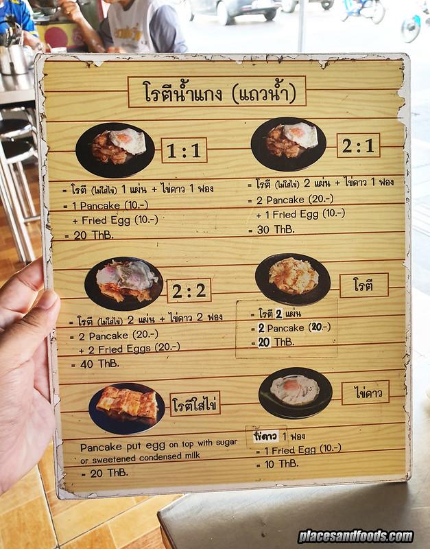 roti taew nam phuket food menu