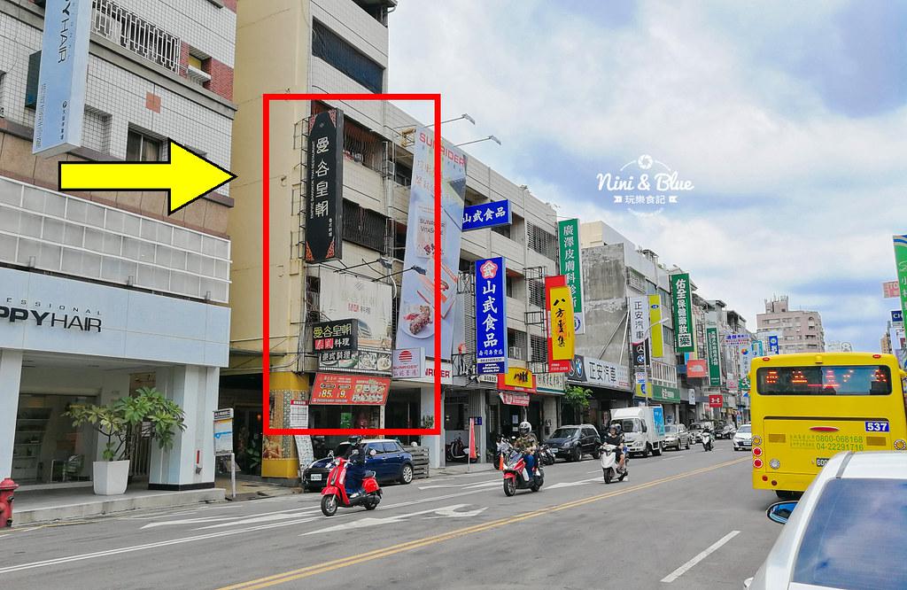 曼谷皇朝 台中泰式料理 推薦 菜單價位40