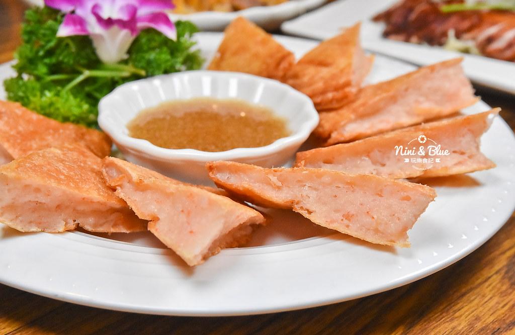 曼谷皇朝 台中泰式料理 推薦 菜單價位04