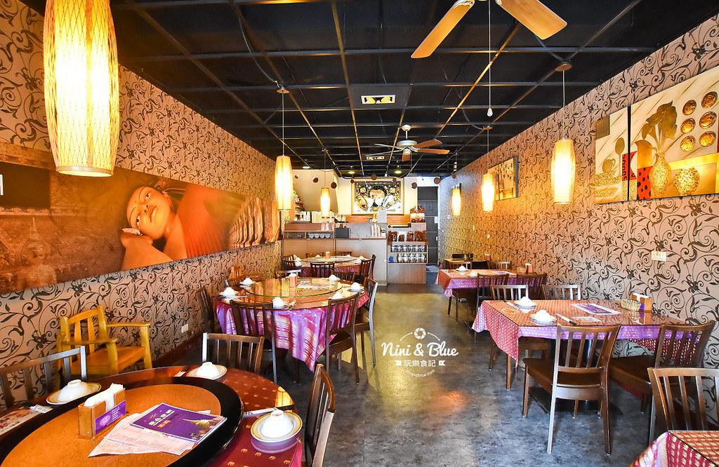 曼谷皇朝 台中泰式料理 推薦 菜單價位03