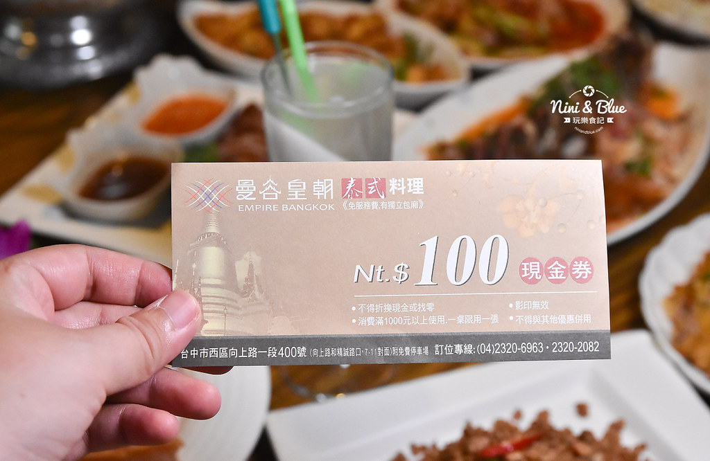 曼谷皇朝 台中泰式料理 推薦 菜單價位36