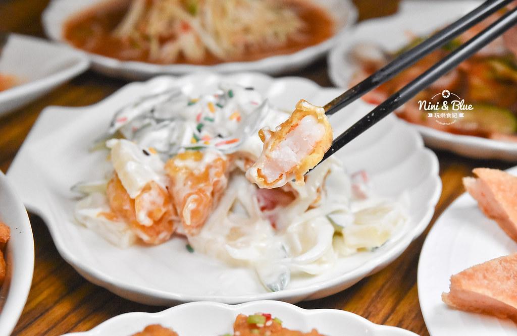曼谷皇朝 台中泰式料理 推薦 菜單價位27