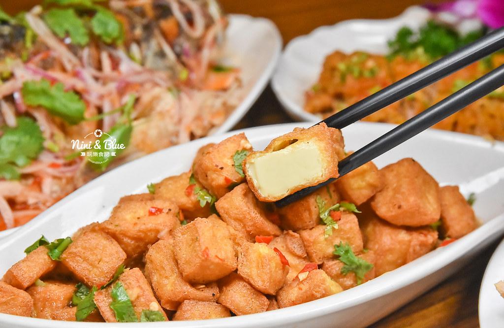 曼谷皇朝 台中泰式料理 推薦 菜單價位09