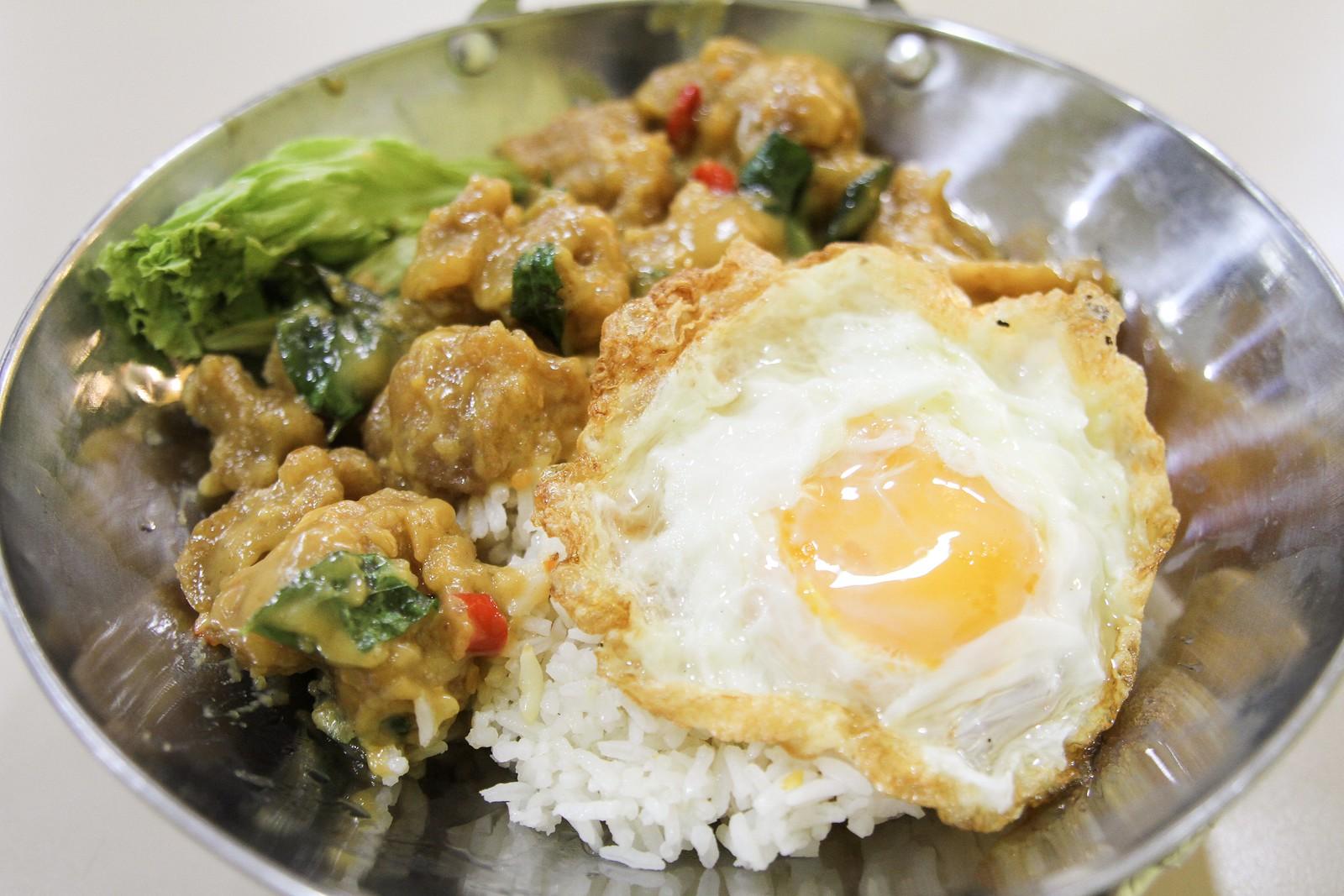 米饭是塞普西丁的蛋