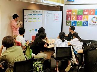 2030 SDGs Game - 一個轉化覺察的桌遊體驗:模擬2030年豐盛協作的世界樣貌