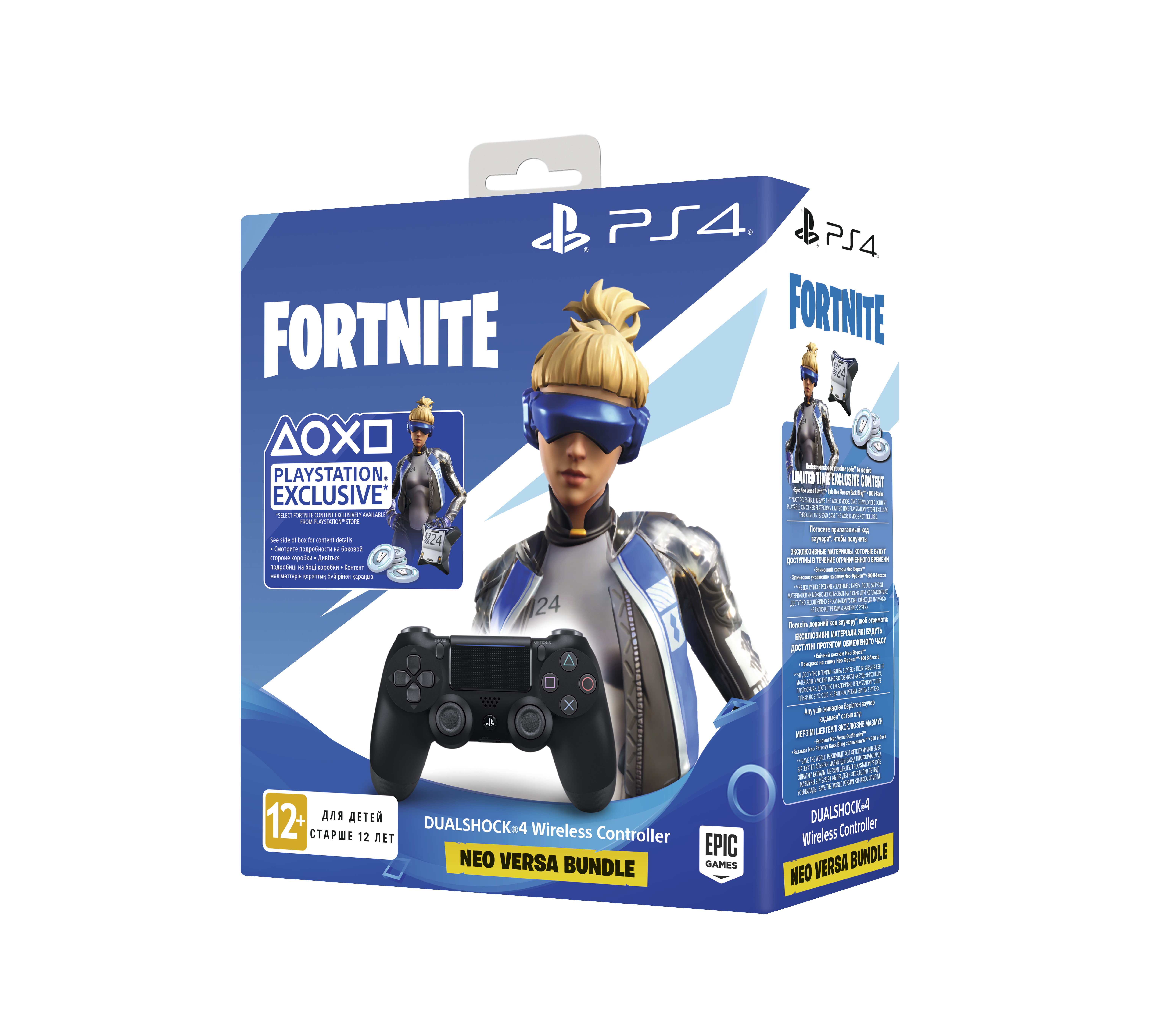 National Day Of Reconciliation ⁓ The Fastest Fortnite Cheats