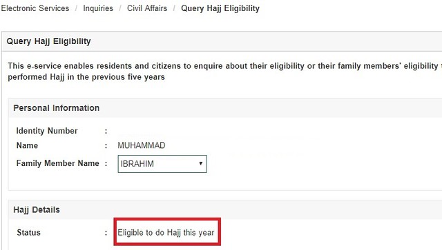 088 Procedure to check eligibility for Hajj through MOI 04