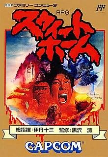 220px-Sweet_Home_Japanese_Famicom_box_art
