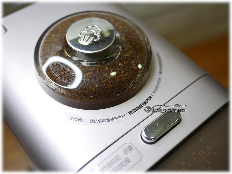 美式咖啡012