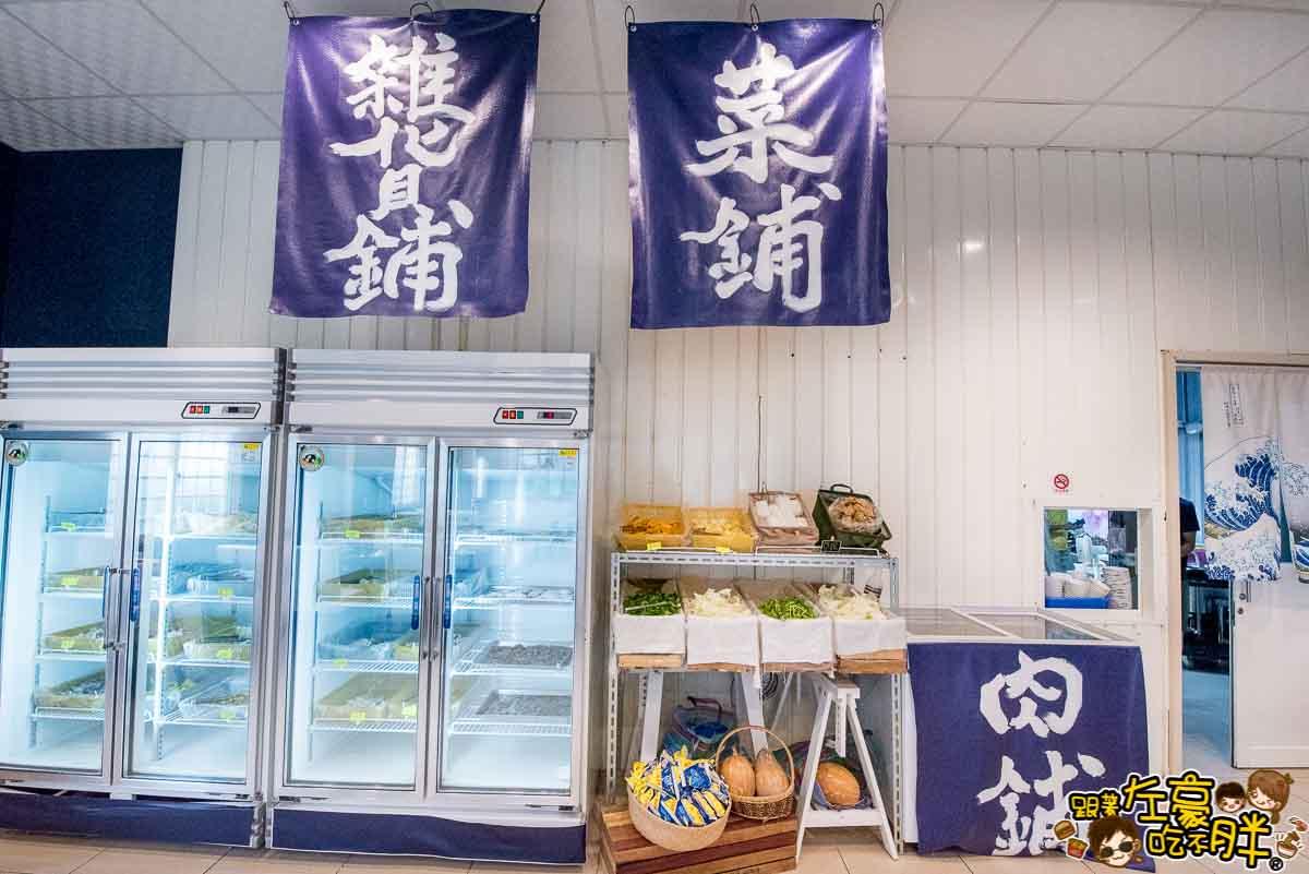 漁人酒肆 火鍋吃到飽 (小琉球美食)-30
