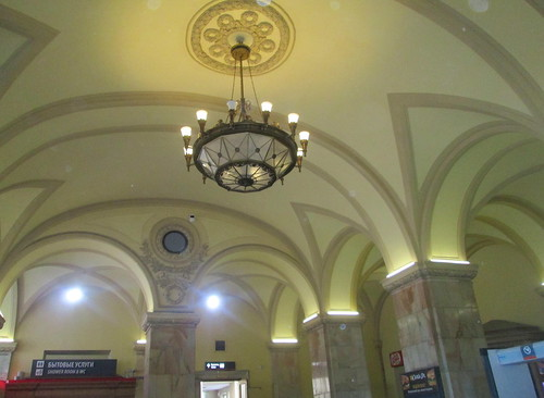St Petersburg station