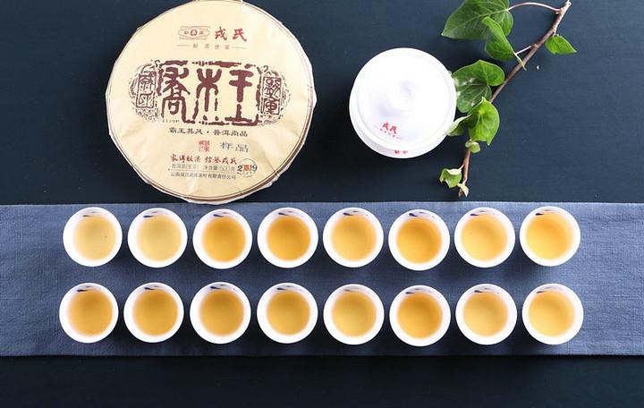 """2019 ShuangJiang MengKu """"Qiao Mu Wang"""" Cake 500g Puerh Raw Tea Sheng Cha"""