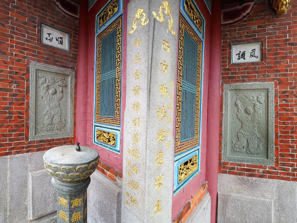 北區西華堂 (9)