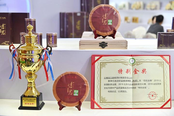 """2019 ShuangJiang MengKu """"Bo Jun"""" Cake 500g Puerh Ripe Tea Shou Cha"""