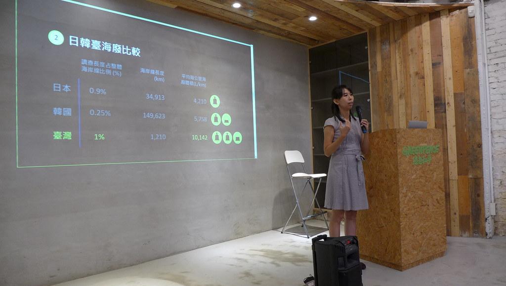 綠色和平海洋專案主任顏寧指出,台灣每公里的海岸垃圾是日本的2.4倍。孫文臨攝