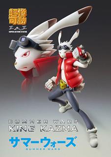 超像可動《夏日大作戰》KING KAZMA Ver.1 可動人偶(サマーウォーズ キング・カズマ Ver.1)