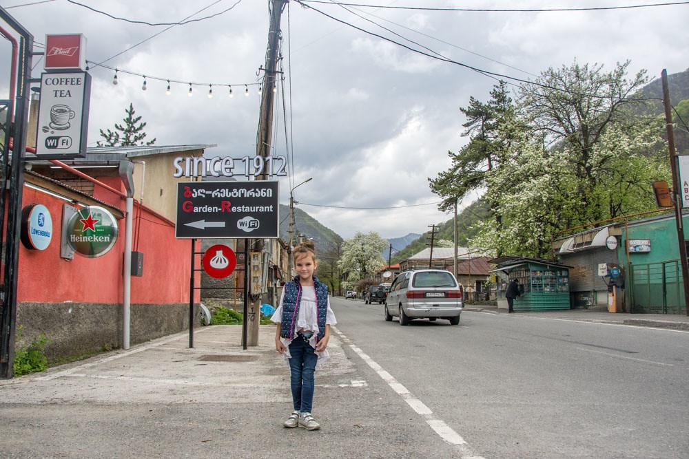 Военно-Грузинская дорога Пасанаури