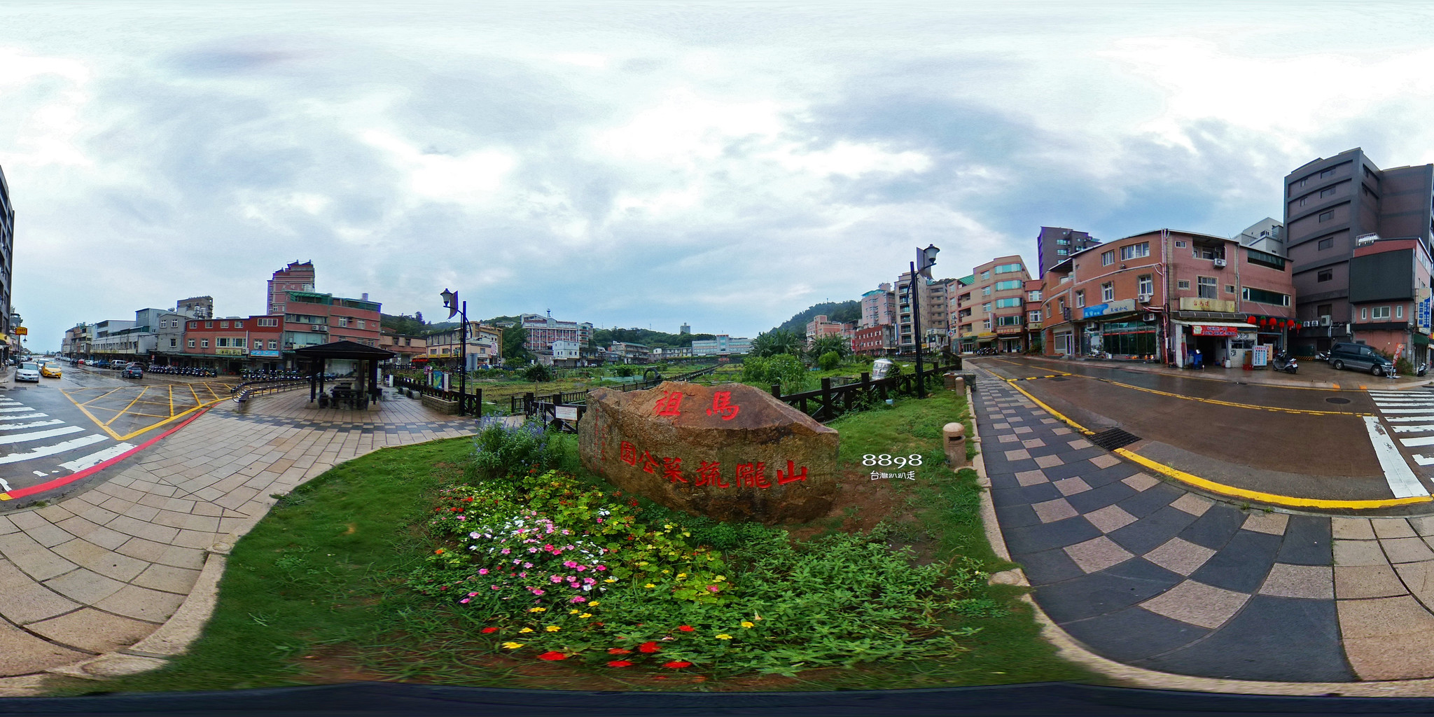 07-山隴蔬蔡公園