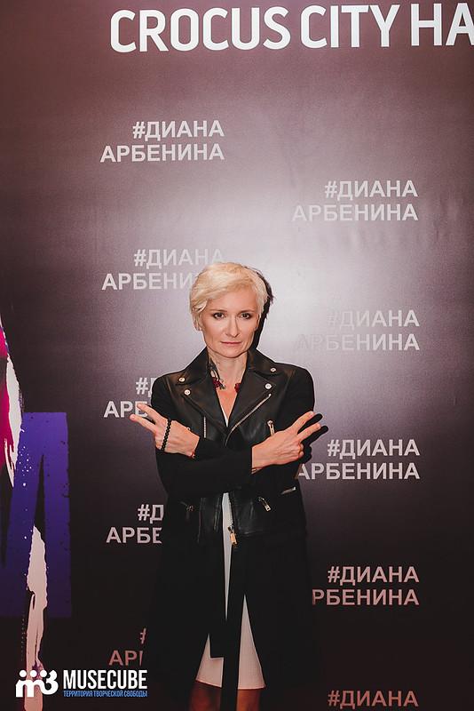 diana_arbenina-05