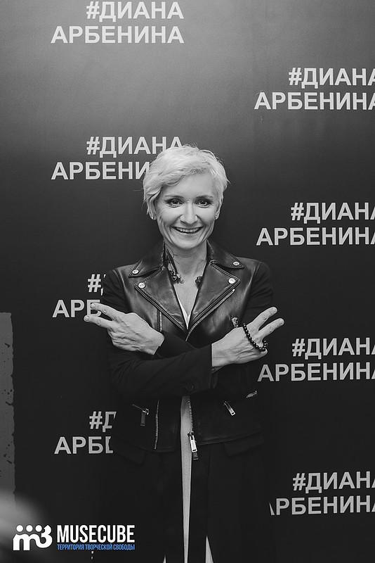 diana_arbenina-02