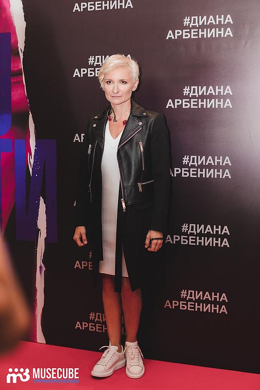 diana_arbenina-06