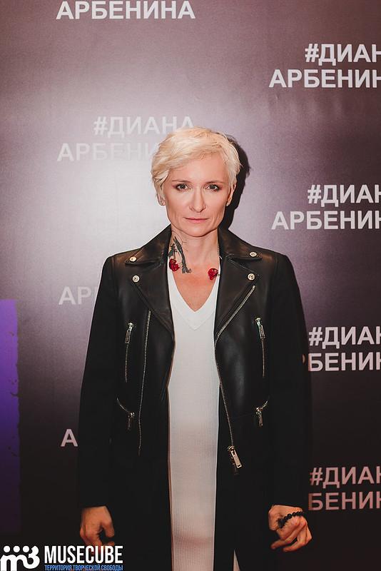 diana_arbenina-03