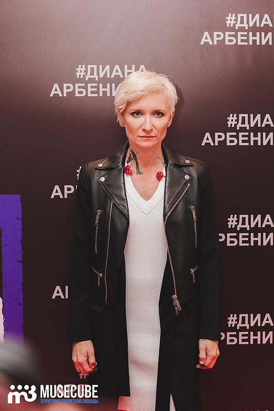 diana_arbenina-01