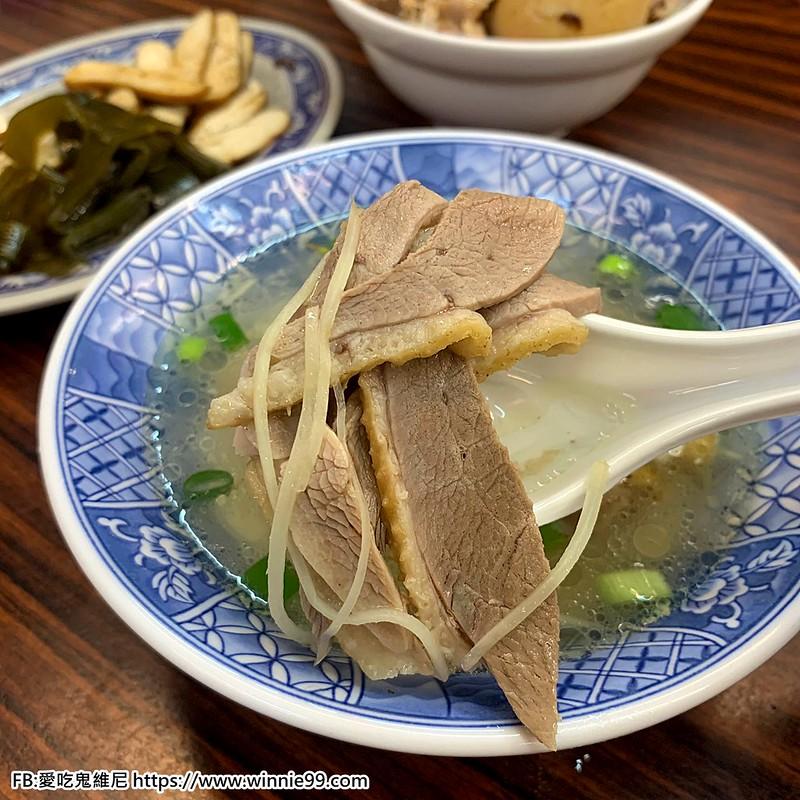 汕頭香鴨意麵_190711_0001