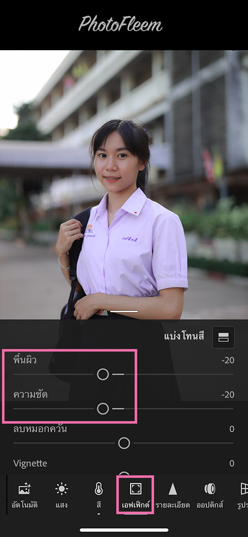 Lightroom-Student-Purple-V2-4