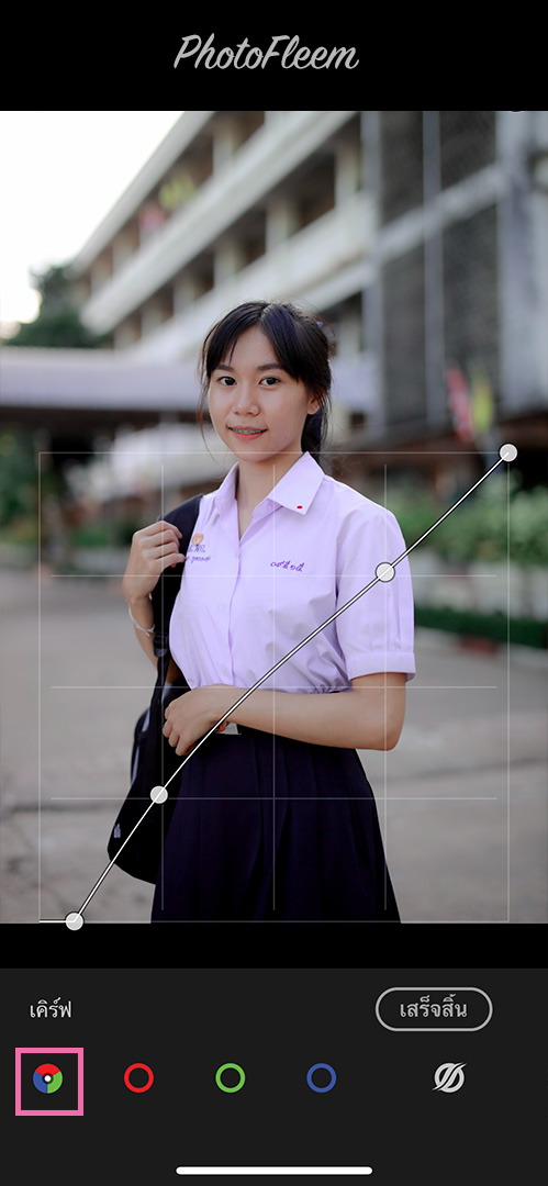 Lightroom-Student-Purple-V2-5