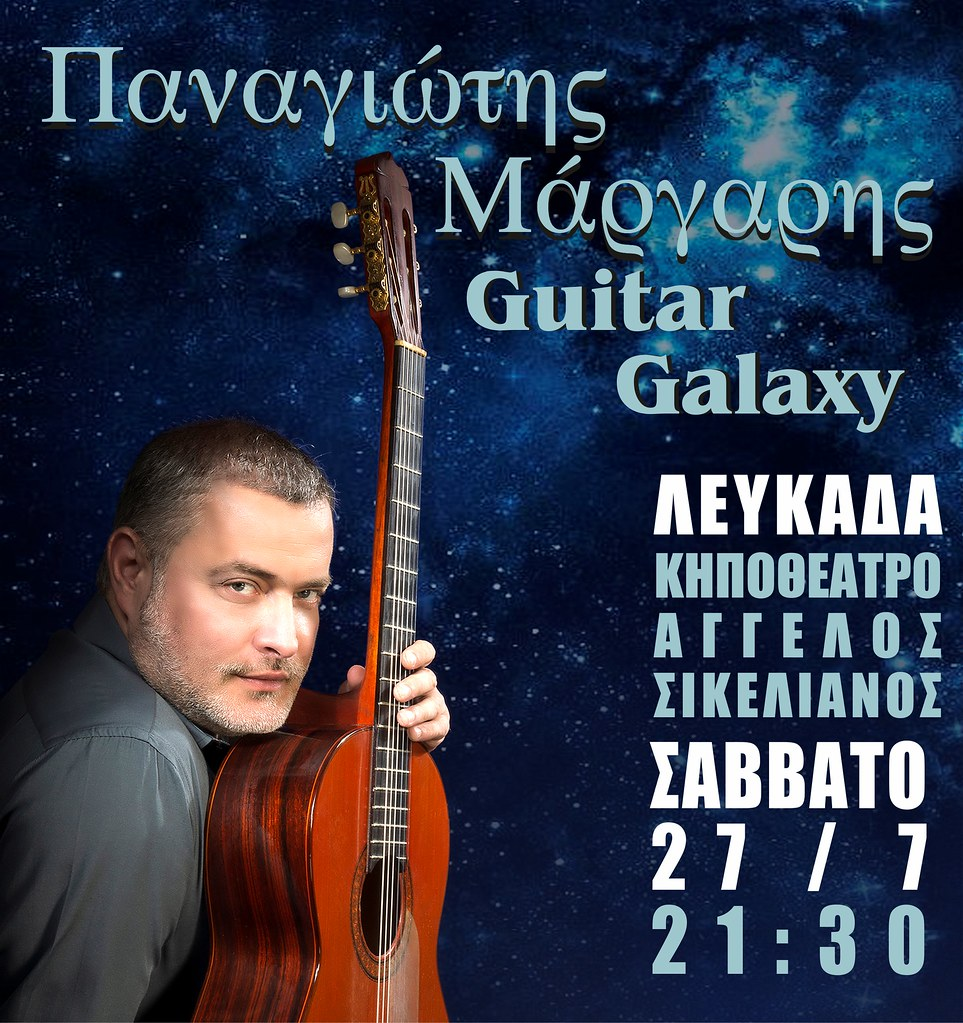 panagiotis_margaris